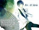 【KAITO】マタイ受難曲第57曲アリア(バス)「来たれ、甘き十字架よ」