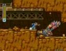 ロックマンX 適当プレイpart2