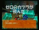ロックマンX7 シグマをフルボッコ