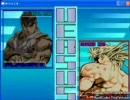 【MUGEN】AI付き強キャラトーナメントpart5