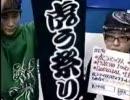 まーちゃん&YURIちゃんの走れ☆マイスペ~ス2009年2月5日放送回 2/2