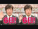TAKATA ZONE【RED ZONE×ジャパネットたかた】