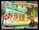永井先生のストIII3rd対戦 第2弾 PART3