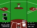 [プロ野球]ネタ選手連合(仮) 第4試合 vs巨人戦その2[ファミスタ]