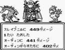 SaGa2秘宝伝説(VSオーディン)