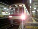 通過動画 - 7000系準特急 京王線西調布駅通過