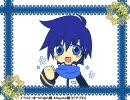 KAITO誕生日のお祝いに【KAITOオリジナル曲】