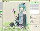 【ニコニコ動画】手描きMAD講座 Suzukaで静止画を動かしてみた その2を解析してみた