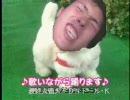 谷岡直販 淫乱ロボ「イグッ!」 thumbnail