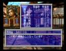 凡ゲーマニアが大冒険してみた 02話「海賊王に俺はならない!」