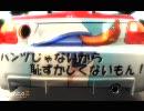 【Forza2】ストライクウイッチーズ走行会