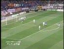 【伝説の奇跡】サッカー ドイツW杯予選 日本VSオマーン2/2
