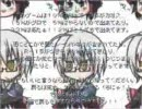 【RPGツクール2000】 ARCANA HEART:チュートリアル編