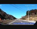 【ニコニコ動画】国道461号線の旅 Part 2を解析してみた