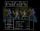 RPGツクール2 SUPER DANTE 【SFC】【ファミコン】【PCエンジン】【PS】【SS】