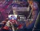 【三国志Ⅸ】騎将張繍の野望 第27騎【東方】