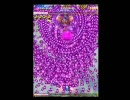 虫姫さま 真アキの弾幕を鑑賞する動画(修正版)