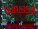 ロックマンX6 エイリアはアーマーを復元しないようです #6