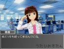 アイドルマスター 歌姫奇譚 その1 thumbnail