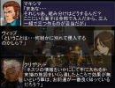 【MUGEN】コードネスツ 反逆のクリザリッド 二十四話 thumbnail