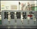 新宿ガムテープ道案内製作者にインタビュー(2)