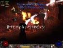 Diablo2 手裏剣アサでBaalRun