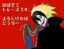 虐/待/ル/ン/バ thumbnail