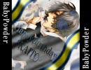 【KAITO】BabyPowder【オリジナル】 thumbnail