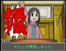 【MAD】大阪さんのグルメレース【あずまんが大王】 thumbnail