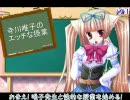 唯子先生のパーフェクトほけん教室 thumbnail