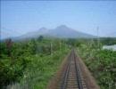 旅人なひととき '07 初夏北海道ぐるり旅 #1
