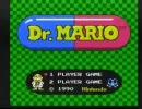 戦わなきゃ、ウイルスと! Dr.マリオ喋りながらプレイ(音修正版)