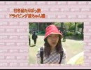 朋先生 -行き当たりばっ旅- 1/3