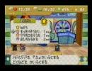 マリオストーリー実況プレイpart30 thumbnail