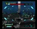 機動警察パトレイバーゲームエディション 第7話橋上の死闘