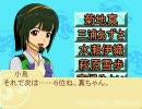 【勇気と】ぷよm@s part5【愛気】
