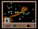 アースライトを撃墜されずにプレイ1「死守!ハミルトン防衛線」