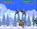 ウルフファング (SP2P・迦楼羅+雪風) MISSION5D