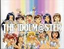 【アイドルマスター】 BBCドキュメント風 60's IDOLM@STERの軌跡 #06-B thumbnail