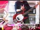 『ルカルカ★ナイトフィーバー』を弾いてみました♪