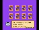 激震フリーザ~その6~