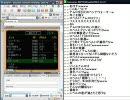 09/02/21 しんすけ生配信 ② thumbnail