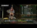 【MHP2G】特別訓練 ラージャン ランス thumbnail