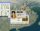 東方三国志6 ~レティとバカルテット2~ ずっと人材探索のターン!