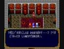 ヒーロー戦記 プレイ動画 (16/18)