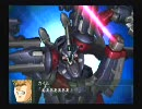 スーパーロボット大戦OGs マサキ リューネ シュウ vs カイル