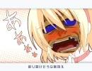 (シグマ)行列はできない南無阿弥陀仏(ゼERO)FLV版