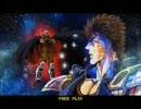 12月27日 北斗の拳 QMZリターンズ2008SP 『序』