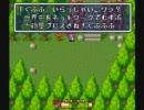 (カンフー) フルボイスで聖剣伝説2 part2 (娘)