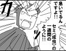 【RKRN】ゆかいな四年生(1/2)【7分半劇場③】 thumbnail